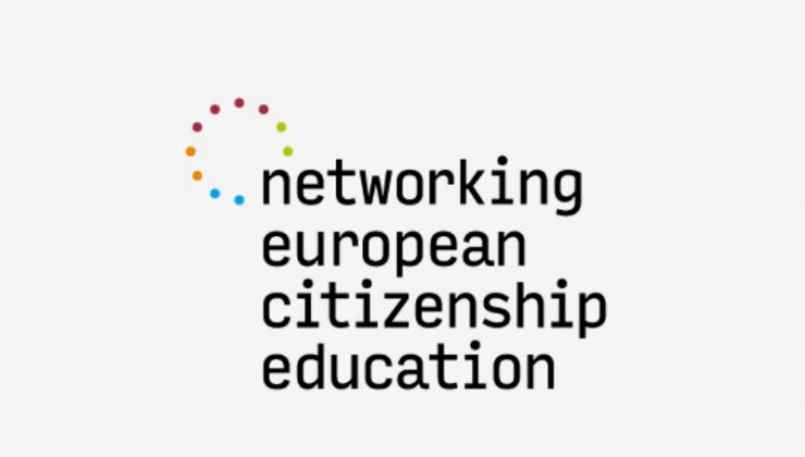 NECE logo